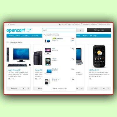 Скачать Умный поиск Opencart 2.x на сайте rus-opencart.info