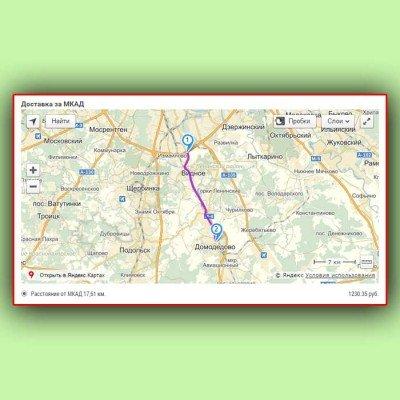 Скачать Доставка по Москве и за МКАД на сайте rus-opencart.info