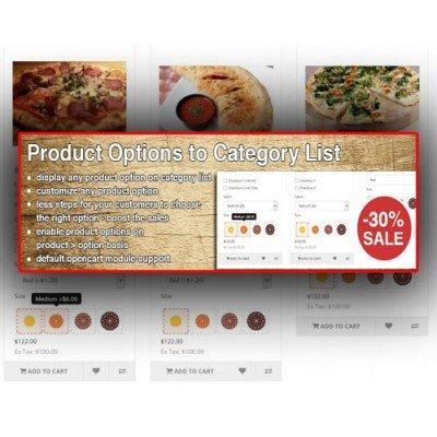 Скачать Опции товара на странице категорий на сайте rus-opencart.info