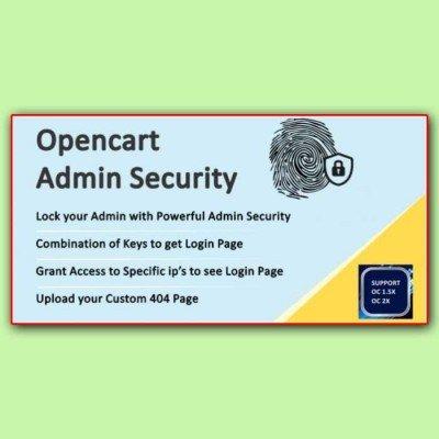 Скачать Защита магазина | Admin Security Opencart на сайте rus-opencart.info