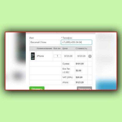 Скачать Заказ в один клик | PD Quick Order на сайте rus-opencart.info