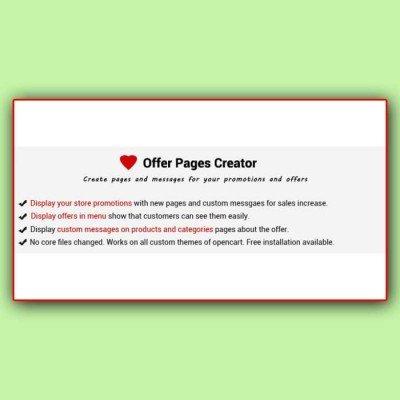 Скачать Offer Pages Creator | Создание предложений на сайте rus-opencart.info
