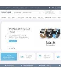 Шаблон техники TechStore