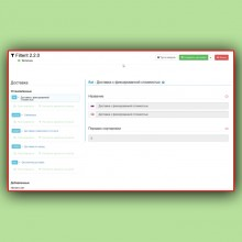 Filterit | Управление доставкой и оплатой