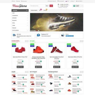 Скачать Универсальный шаблон NewStore 3 на сайте rus-opencart.info
