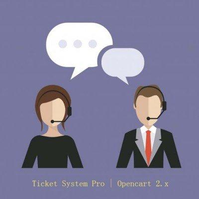Скачать Ticket System Pro | Система тикетов ПРО на сайте rus-opencart.info