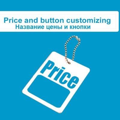 Скачать Название цены и кнопки на сайте rus-opencart.info