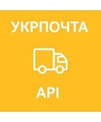 Укрпочта API