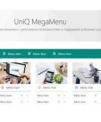 UniQ MegaMenu