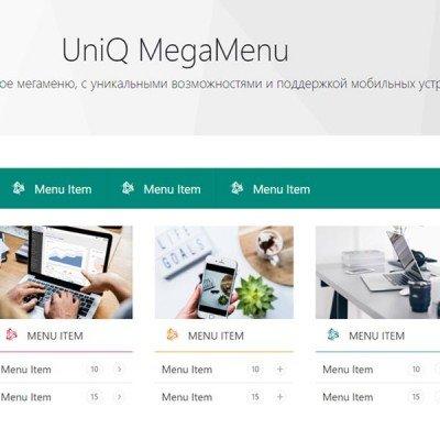 Скачать UniQ MegaMenu на сайте rus-opencart.info