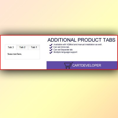 Скачать Additional Product Tabs for OpenCart на сайте rus-opencart.info