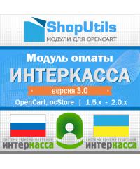 Interkassa с функцией отсроченной оплаты