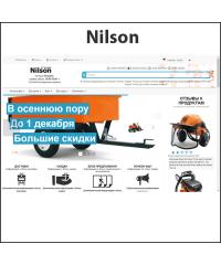 Nilson - адаптивное продающее решение