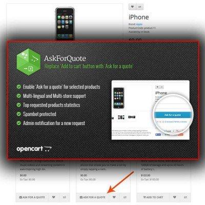 Скачать Задать вопрос вместо кнопки купить | AskForQuote на сайте rus-opencart.info