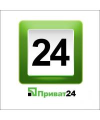 Модуль оплаты Приват 24, privat 24