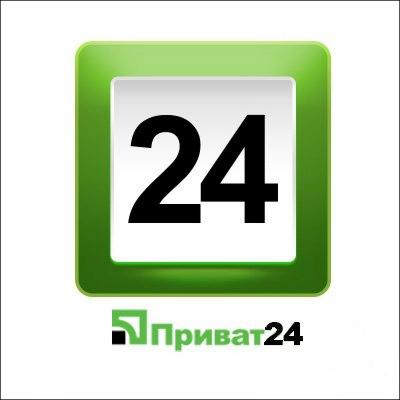 Скачать Модуль оплаты Приват 24, privat 24 на сайте rus-opencart.info
