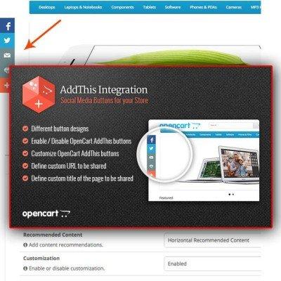 Скачать AddThis на сайте rus-opencart.info