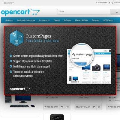 Скачать Custom Pages   Пользовательские страницы на сайте rus-opencart.info