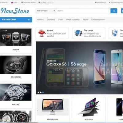 Скачать Адаптивный шаблон NewStore на сайте rus-opencart.info
