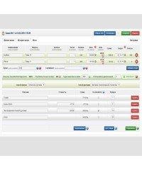 OrderPro - Расширенный редактор заказа