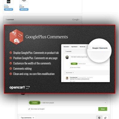 Скачать GooglePlus Comments | Интеграция и комментарии с GooglePlus на сайте rus-opencart.info