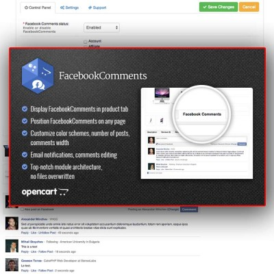 Скачать FacebookComments | Facebook Комментарии на сайте rus-opencart.info
