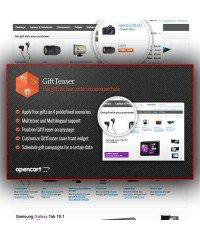 Gift Teaser | Бесплатный подарок при покупке