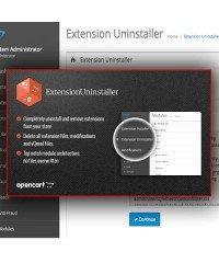 Удаление модулей | Extension Uninstaller