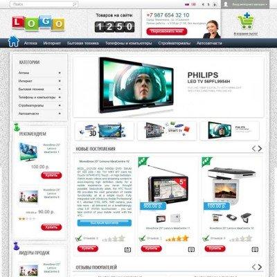 Скачать 3D template адаптивный, универсальный шаблон на сайте rus-opencart.info