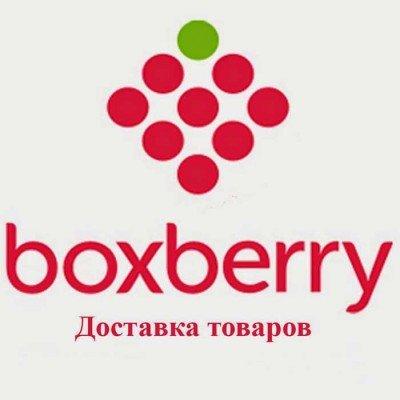Скачать Доставка Boxberry+наложенный платеж+выбор ПВЗ на карте на сайте rus-opencart.info