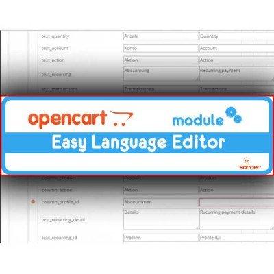 Скачать Easy Language Editor на сайте rus-opencart.info