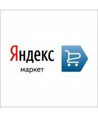 Экспорт в Яндекс.Маркет для 2.х
