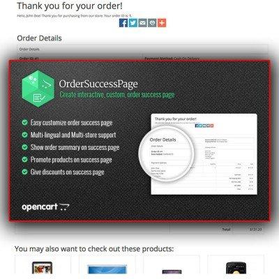 Скачать Продвинутая страница успешного оформления заказа на сайте rus-opencart.info