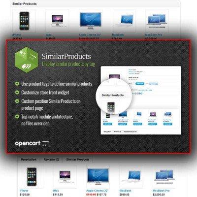 Скачать SimilarProducts |  Похожие товары по тэгам на сайте rus-opencart.info