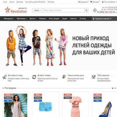 Скачать Revolution. Адаптивный универсальный шаблон на сайте rus-opencart.info