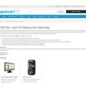 Скачать Cash on delivery fee на сайте rus-opencart.info