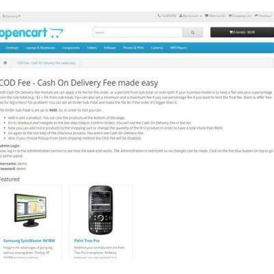 Скачать Cash on delivery fee | Наложенный платёж на сайте rus-opencart.info