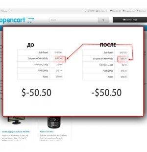 Скачать Currency Format Negative Values на сайте rus-opencart.info