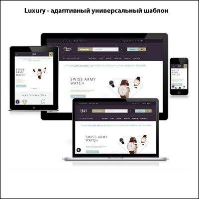 Скачать Luxury - адаптивный универсальный шаблон на сайте rus-opencart.info