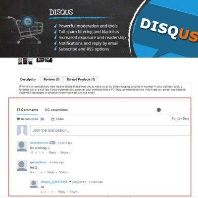 Скачать Disqus на сайте rus-opencart.info