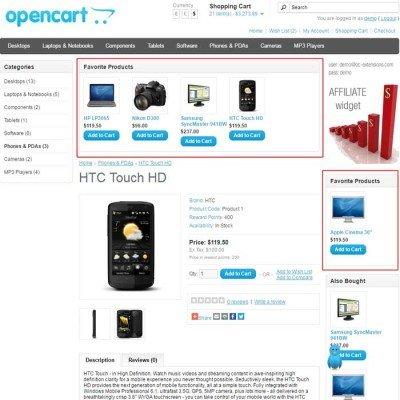 Скачать Любимые товары | Favorite Products на сайте rus-opencart.info