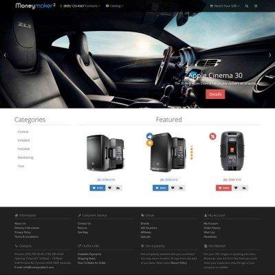 Скачать Moneymaker 2 - 2.7.1 на сайте rus-opencart.info