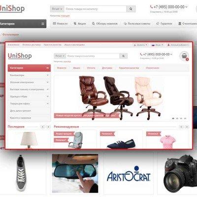 Скачать Универсальный адаптивный шаблон UniShop на сайте rus-opencart.info