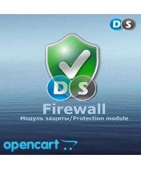 DS Firewall