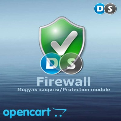 Скачать DS Firewall на сайте rus-opencart.info