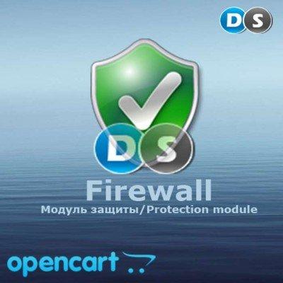 Скачать DS Firewall на сайте rus-opencart.info