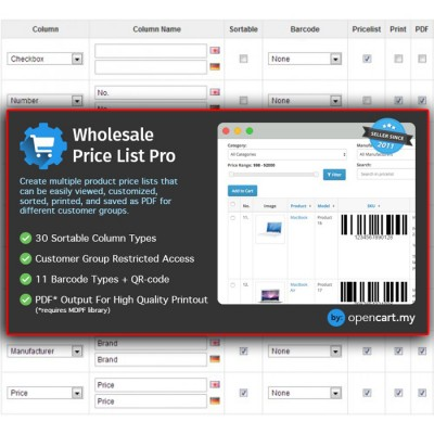 Скачать Wholesale Price List Pro на сайте rus-opencart.info