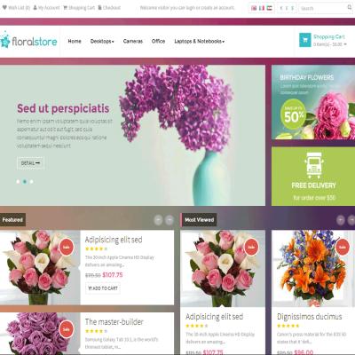 Скачать Pav Floral Responsive Opencart Theme на сайте rus-opencart.info