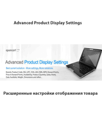 Advanced Product Display Settings
