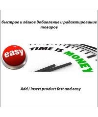 Add insert product fast and easy